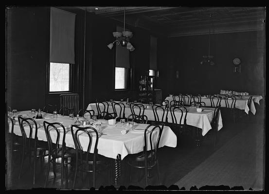 Dining Hall, Patterson Hall