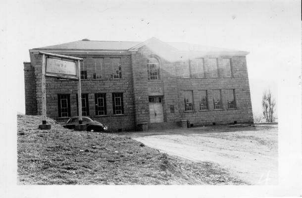 Shelbania School (front view)