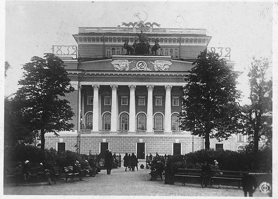 State Theater of Drama