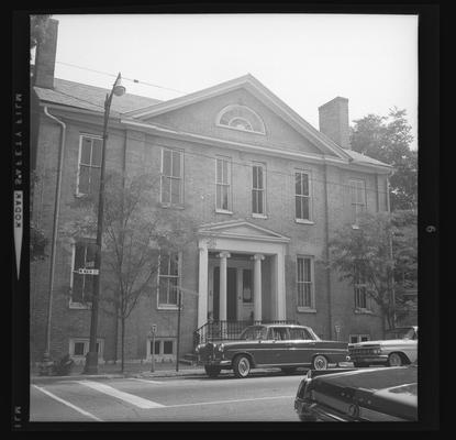 Mark Hardin House, 326 West Main Street, Frankfort, Kentucky in Franklin County